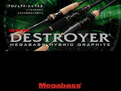 The ALL NEW DESTROYER