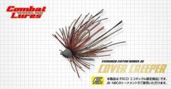 EVERGREEN COVER CREEPER 2.8g