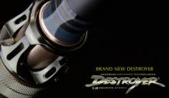 MEGABASS BRAND NEW DESTROYER PHASE 5